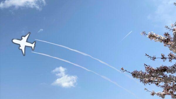 4月*プレスタにこの1日・飛行機雲
